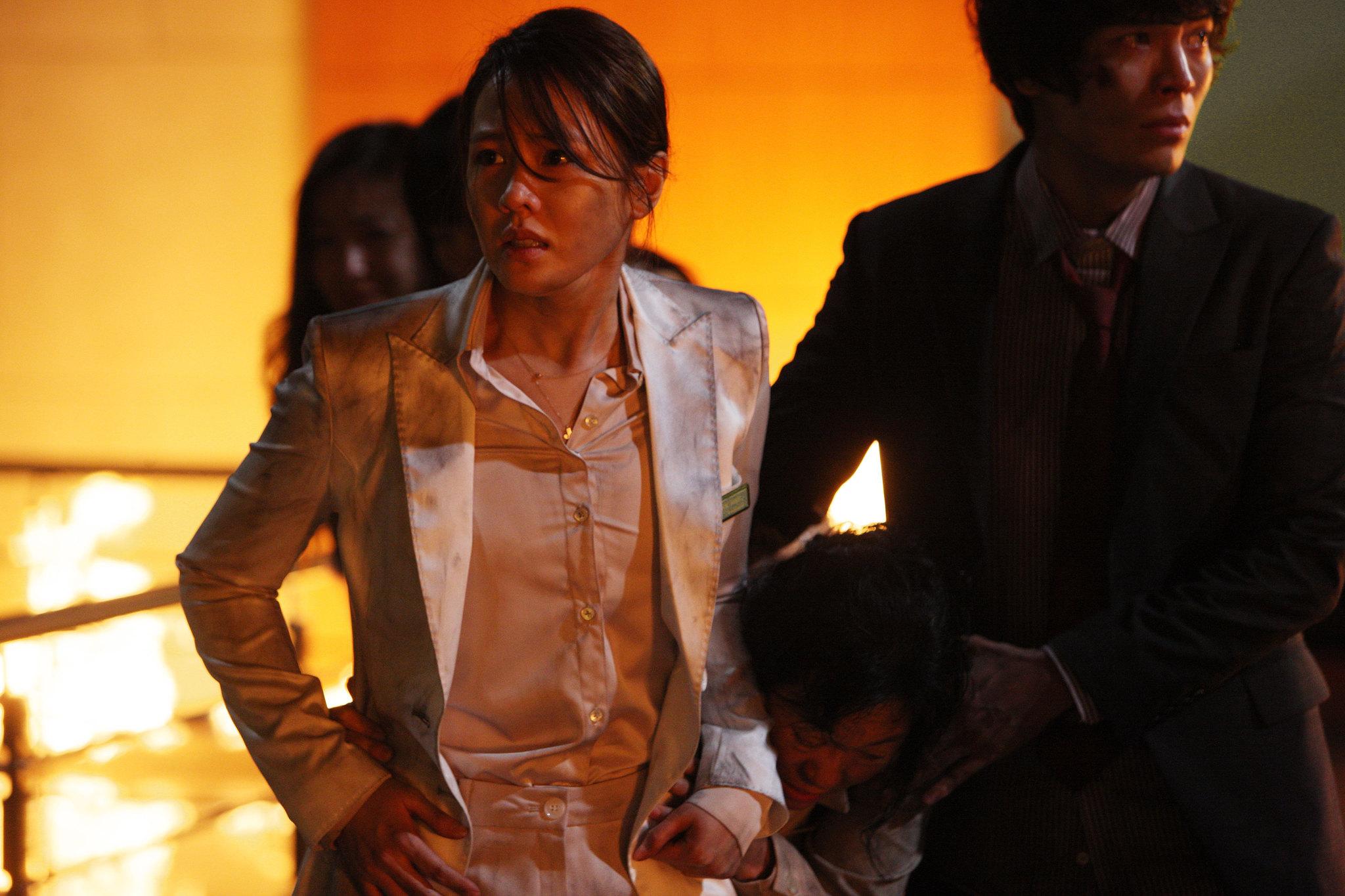 Ye-jin Son in Ta-weo (2012)