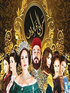New movies site free download Saraya Abdeen: Episode #1.11  [2048x2048] [2k] [UHD]