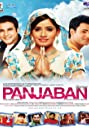 Panjaban -Love Rules Hearts (2010) Poster