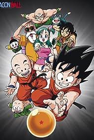 Akira Toriyama in Dragon Ball (1995)