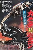 Daikaijû kettô: Gamera tai Barugon (1966) Poster