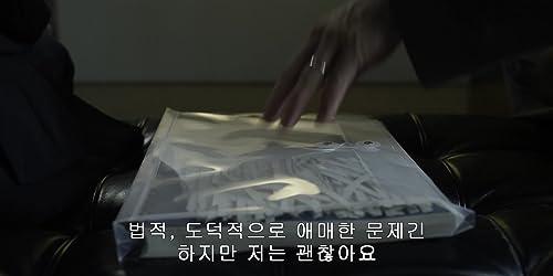 House Of Cards (Korean Trailer 1 Subtitled)