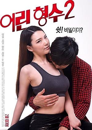 Eo-lin hyeong-soo 2