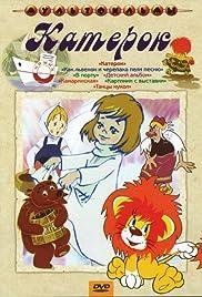 Katerok Poster