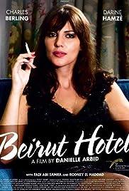 Beyrouth hôtel Poster