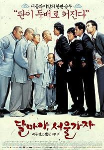 Watch speed movie Dalmaya, Seoul gaja [1280x800]