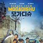 Mogadisyu (2021)