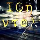 10i entoli (2004)