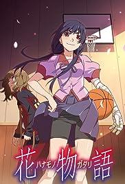 Hanamonogatari Poster