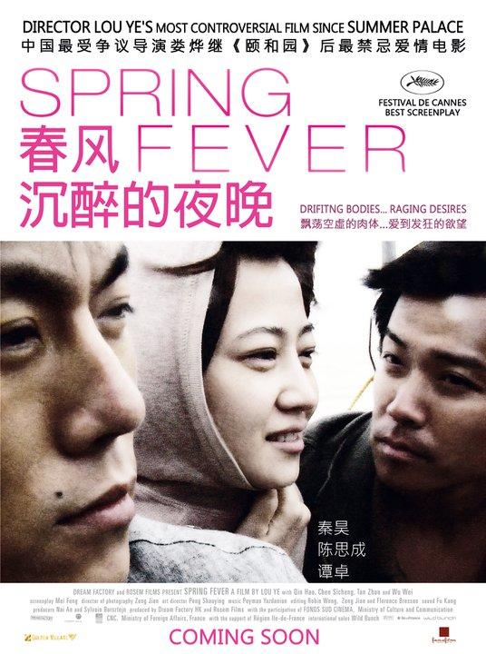 Chun feng chen zui de ye wan (2009)