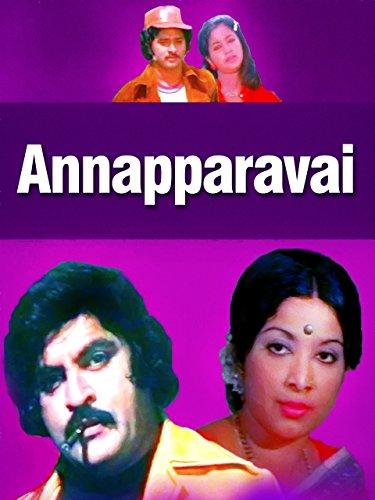 Anna Paravai ((1980))