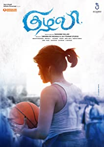 Kuzhali download torrent