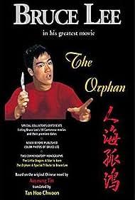 Bruce Lee in Ren hai gu hong (1960)