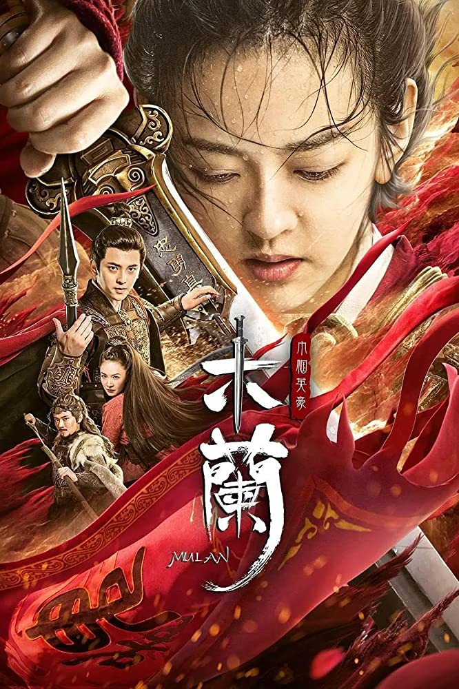 Unparalleled Mulan (2020) Hindi Subtitles 720p HC HDRip [In Chinese] Full Movie Free Download