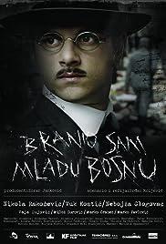 Branio sam Mladu Bosnu Poster