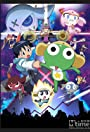 Sergeant Keroro the Super Movie