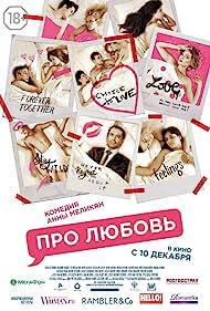 Pro lyubov (2015) Poster - Movie Forum, Cast, Reviews