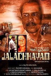 Jalachhayam Poster