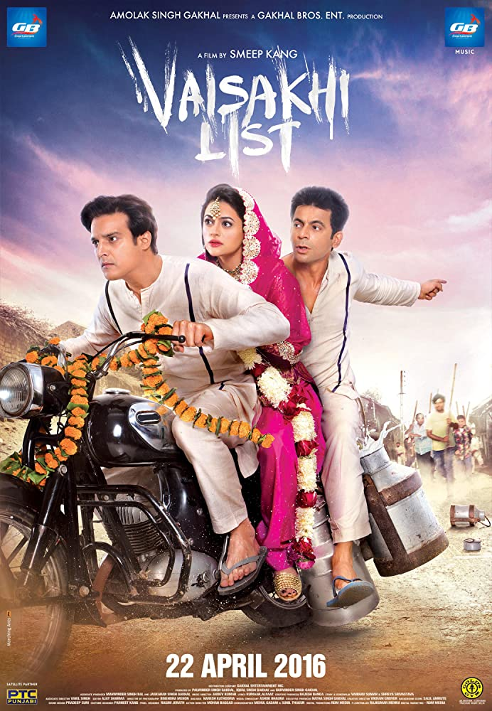 Vaisakhi List 2016 Punjabi Movie 450MB WEB-DL Download