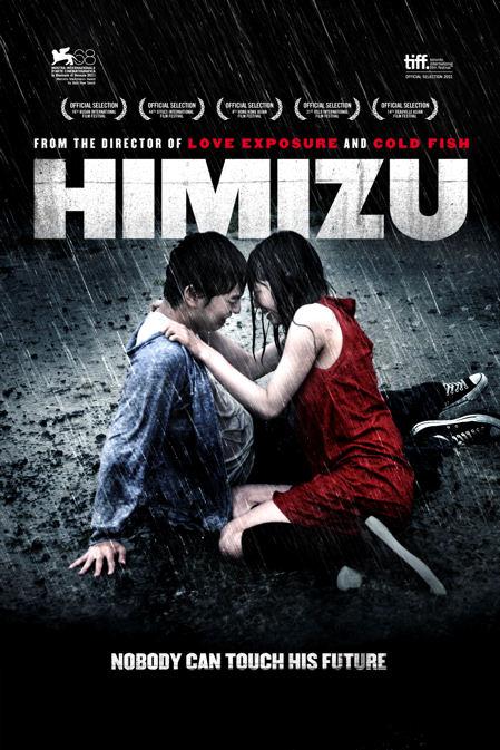 Themis (2011) - IMDb