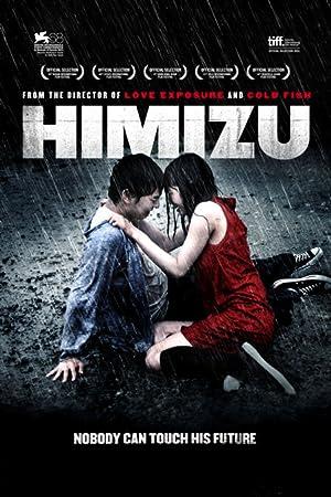 Himizu (2011) : รักรากเลือด JP