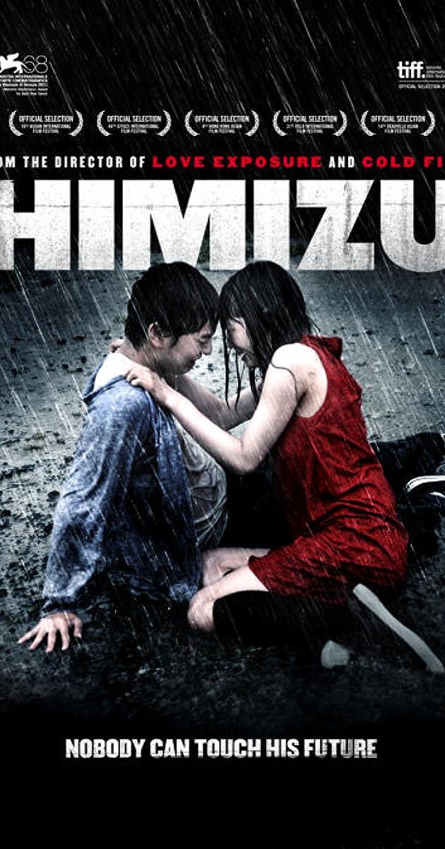 Subtitle of Himizu