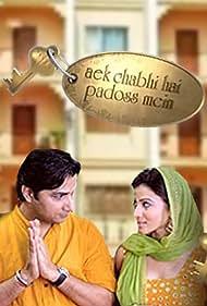 Varun Badola and Suhasi Goradia Dhami in Ek Chabi Hai Pados Mein (2006)