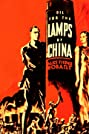 Oil for the Lamps of China (1935) Poster