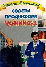 Sovety professora Chaynikova