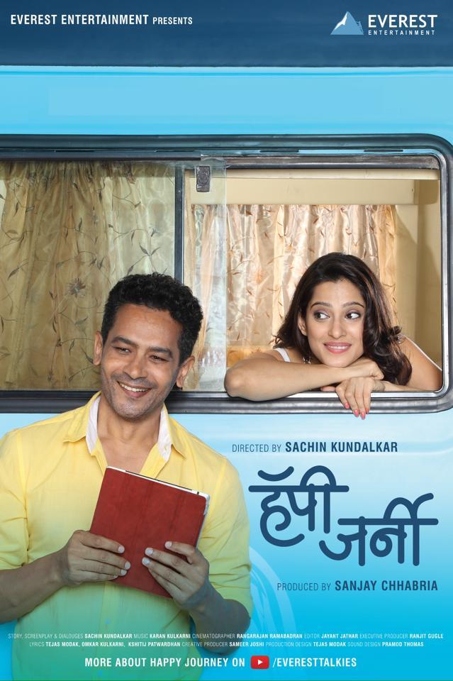 Mumbai Pune Mumbai Full Movie In Hd 14