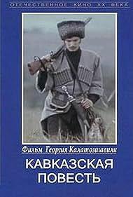 Kavkasiuri ambavi (1977)
