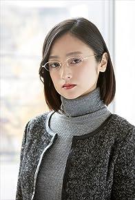 Primary photo for Yumi Adachi