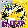 Still Poketto Monsutâ Pikachû