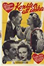 How to Love (1947) Poster