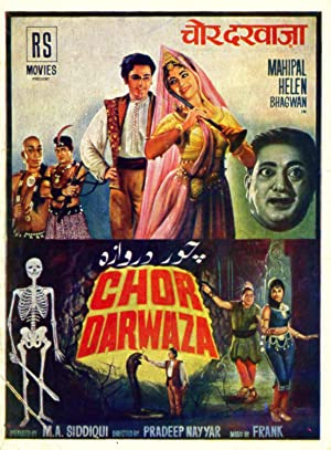 Chor Darwaza movie, song and  lyrics