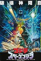 Godzilla vs. SpaceGodzilla (1994) Poster
