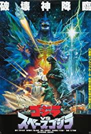 Godzilla vs. SpaceGodzilla(1994) Poster - Movie Forum, Cast, Reviews