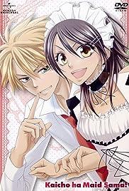 Kaichou wa meido-sama! Poster