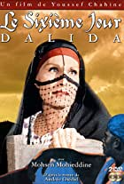 Al-yawm al-Sadis
