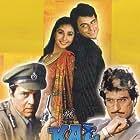 Dharmendra, Raj Babbar, Pratibha Sinha, and Rohit Bhatia in Kal Ki Awaz (1992)