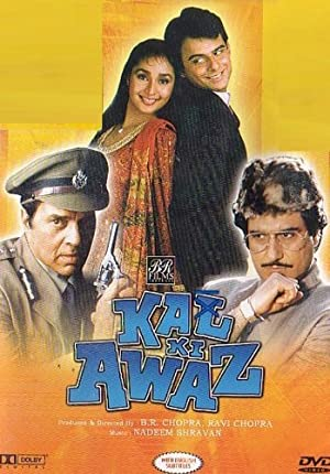 Ravi Chopra Kal Ki Awaz Movie