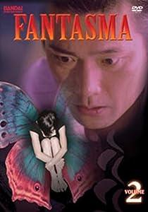 Beste Seite beim Herunterladen von Filmen Fantasma: Noroi no yakata: Episode #1.6 (2004) [640x960] [4K2160p] [640x480]