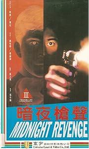 HD movie trailers 1080p download An ye qiang sheng Hong Kong [WQHD]