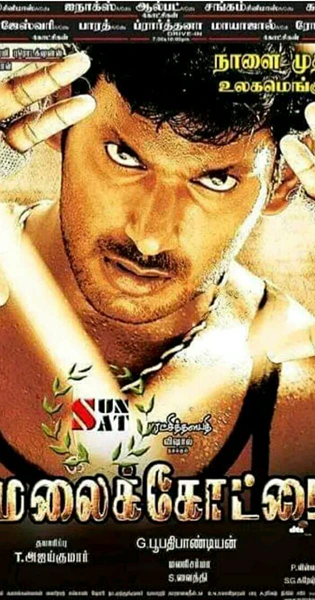 Malaikottai Torrent Download