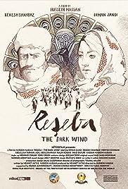 Reseba Poster