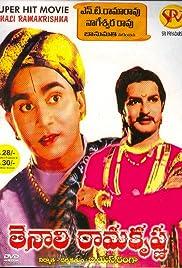 Tenali Ramakrishna (1956) - IMDb