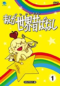 Movie downloads now Manga sekai mukashi banashi [640x360]
