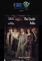 The Citadel Folks: Abnaa Al Qalaa