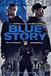 Controversial Gang Saga 'Blue Story' Release Date Moved By Paramount