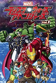 Primary photo for Marvel Disk Wars: The Avengers